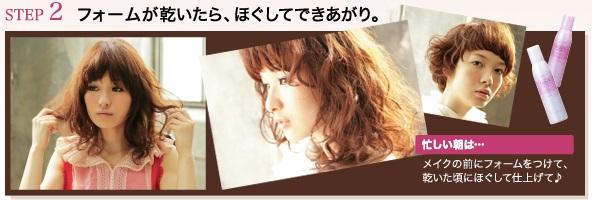 yachimata_03