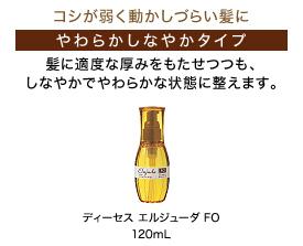 tomisato_f01