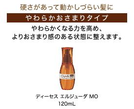tomisato_f02