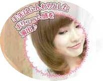 yachimata_b03